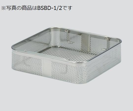 BSBD-1/2Hインナーバスケット BSBD-1/2H, 勝浦郡:c51668e6 --- sunward.msk.ru