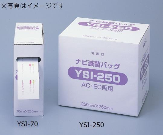 ナビ滅菌ロールバッグ YSI-250 0-1678-05