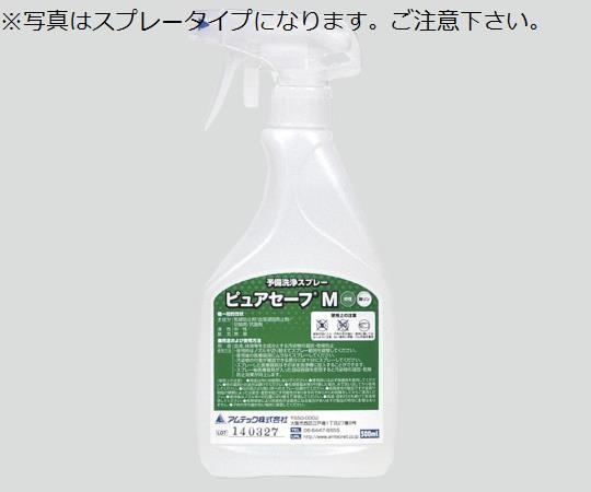 ピュアセーフM(予備洗浄スプレー)詰替え用10L