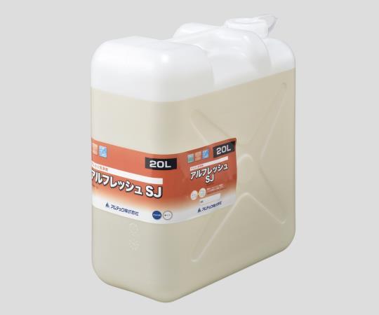 アルフレッシュSJ(アルミ器具対応アルカリ洗浄剤) 20L