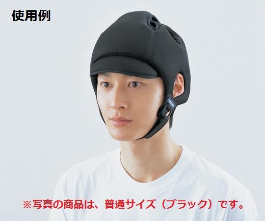 保護帽  (アボネットガードメッシュC)  2034 幼児サイズ ブラック  8-9351-01