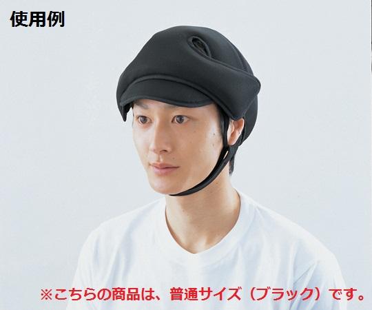 保護帽  (アボネットガードメッシュD)  2035 幼児サイズ ブラック  8-9349-01