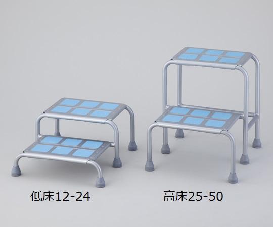 らくらく踏み台(2段式) 高床25-50