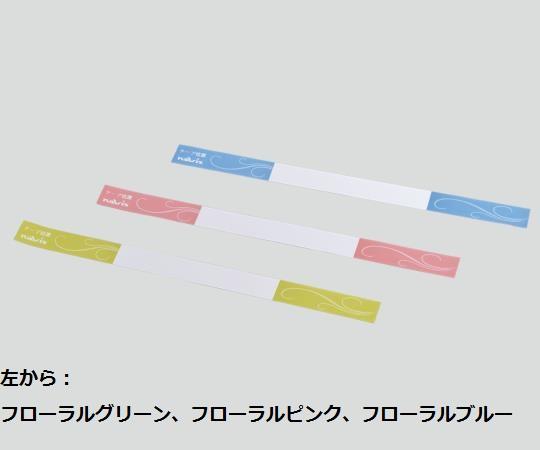 ライトシートリストバンド(大人用)  フローラルピンク  7-1313-02