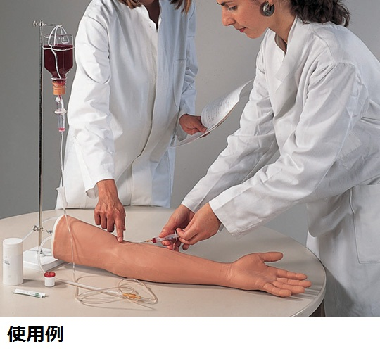 腕部注射用トレーニング用モデル   P50  0-6098-01