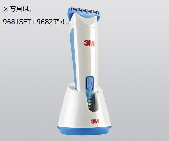 サージカルクリッパー 9682 プロフェッショナルタイプ用充電器
