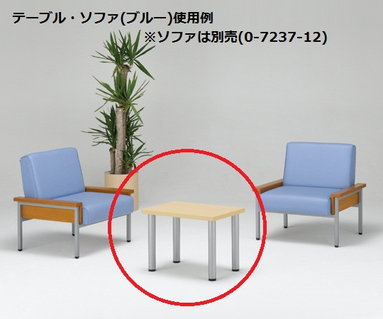 MWC-640NATH テーブル 600×400×420 病院付添い者用テーブル  0-7237-14