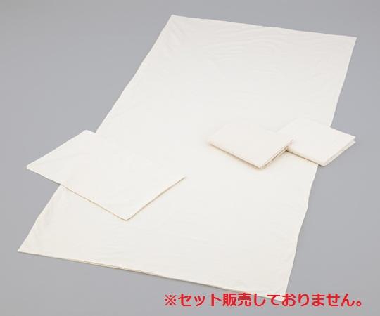 ダニ防止用カバー (有機高密度織)掛け布団カバー/1500×2100mm