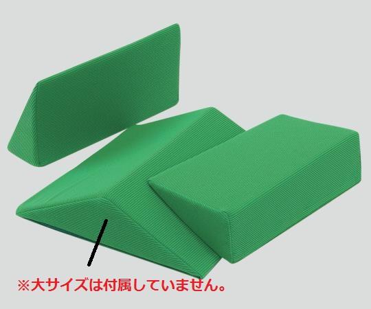 ナーセントパット A 2点セット 400×200×100mm 小×2個 体位固定クッション