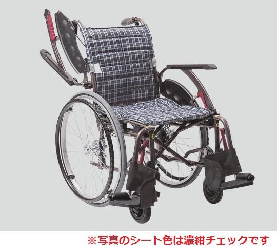 車椅子(アルミ製・ウェイビットプラス) NWAP22-42S 自走式 420mm(座幅) カフェモカ