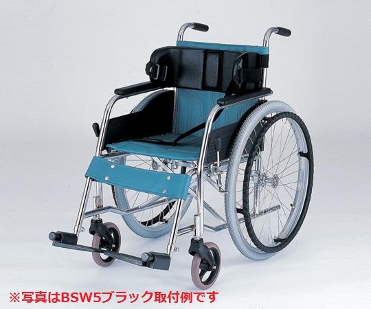 ボディサポート BSW33 成人用(前パッド付) ターコイズブルー 車いす用