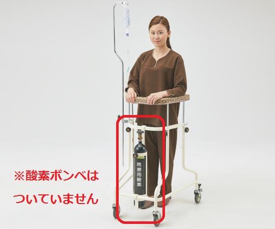 らくらくあるくん(R)(ネスティング歩行器) Rkun-O2 専用酸素ボンベ架 500lボンベ用