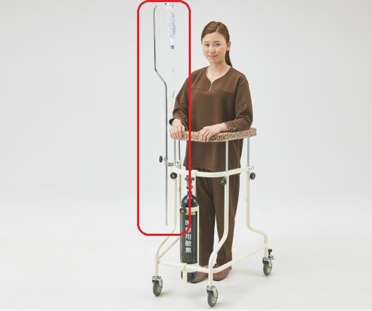 らくらくあるくん(R)(ネスティング歩行器) Rkun-IV 専用点滴棒