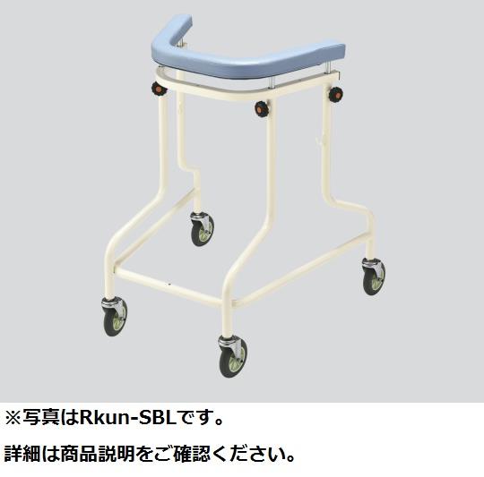 NAVIS(ナビス) らくらくあるくん(R) (ネスティング歩行器)Rkun-RBL ブルー 抵抗器有り ネスティングして2台分のスペースで4台収納できます