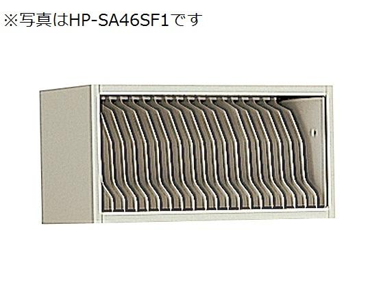 カルテ戸棚(卓上タイプ・A4ヨコ用) HP-SA49SF1 900×320×310mm