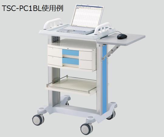 カレンカート(PC対応) TSC-PC1BL ブルー 600×450×969mm