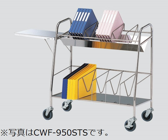 カルテワゴン(静音タイプ) CWF-670STS 670×450×1000mm 【代引き不可】