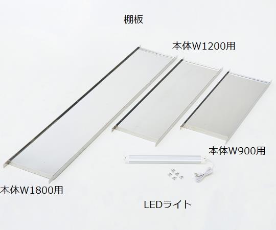 点滴作業台オプション(LEDライト付きステンレス棚板) 作業面を明るく照らすLEDライト付き 本体W1200用