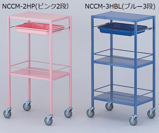 カラフル回診車(ミニ) NCCM-3HP ピンク 3段 470×320×915mm