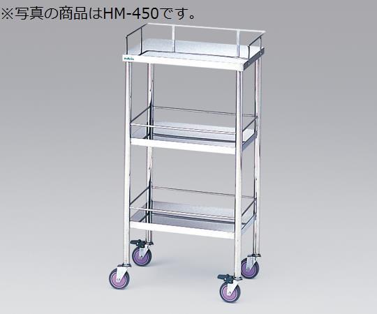 回診車 HM-600 600×400×850mm 10kg 【代引き不可】