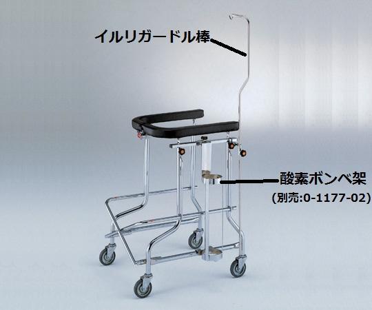 アルコー用オプション イルリガードル棒 高さ1500~200mm