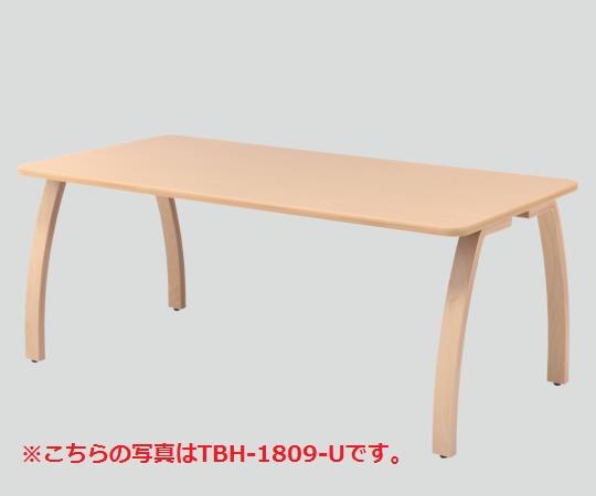 ダイニングテーブル TBH-1609-U 4人用 1600×900×730mm 天板下が広いので足元を邪魔しません