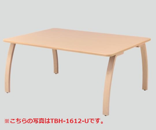 ダイニングテーブル TBH-1812-U 6人用・車イス対面可 1800×1200×730mm 天板下が広いので足元を邪魔しません