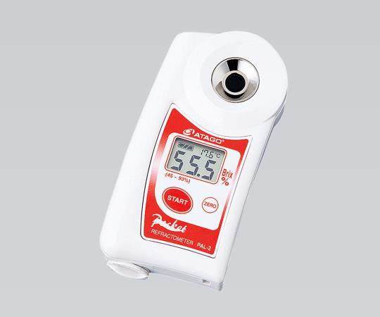 アタゴ ポケット糖度計 糖度・濃度(高濃度用)PAL-2 Brix45.0~93.0% Brix0.1%
