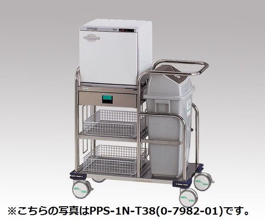 清拭オムツ交換車 PPS-1N-J16 2 18×2段(おしぼり約130~160本)