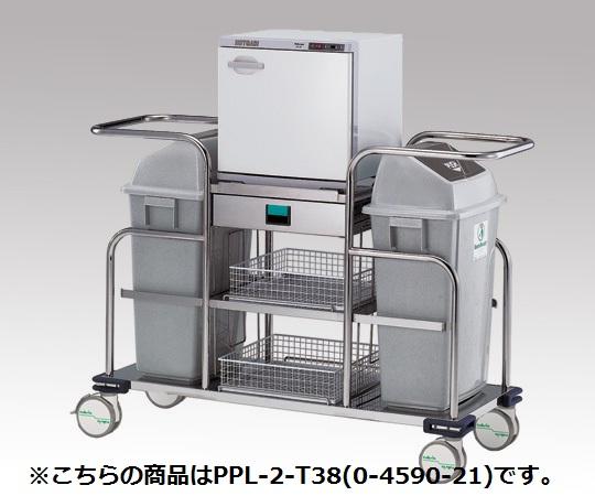 清拭オムツ交換車 PPL-2-J16M 18(おしぼり約65~80本)
