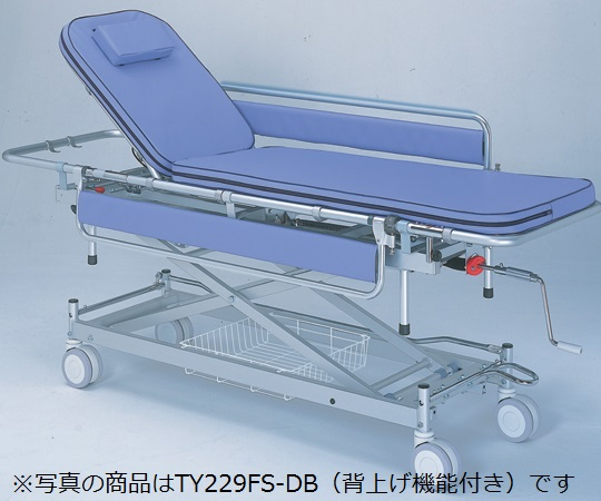 担架固定型ストレッチャー(省力昇降式) TY229FS-D(背上げ機構無し) 600×2000×500~900mm 約53kg