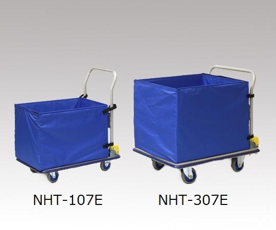 【代引不可】 完全収納ボックス台車 NHT-107E 本体(屋内用・小型)