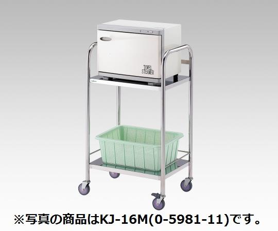清拭車 KJ-16 2 2段 550×400×1275mm