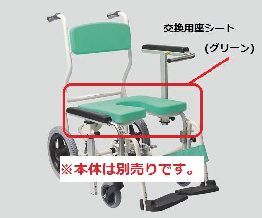 入浴椅子 交換用座シート(グリーン)/(イエロー)