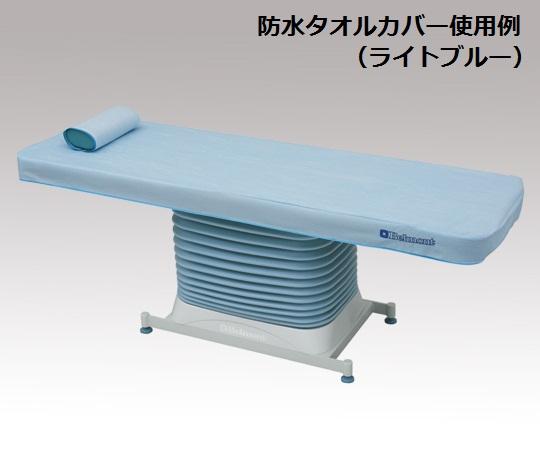 診察台カバー 防水タオルカバー EX-SD2用/EX-SD2W用 ライトブルー