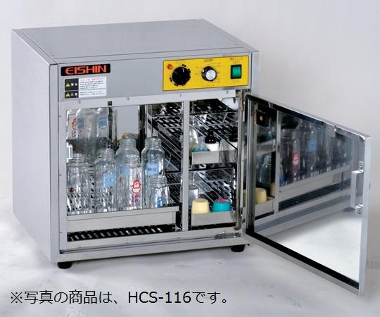 哺乳瓶用殺菌保管庫(さっきんくん)HCS-110 幅335×奥行390×高さ470mm 重量15kg