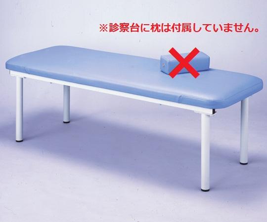 【送料無料/代引不可】低反発診察台(点滴用) 650×1800×580(mm) MON-1865RT