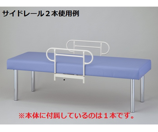 【送料無料/代引不可】診察台(サイドレール付) 650×1800×600(mm) DF-SPS