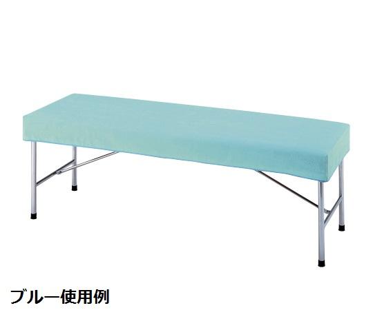 診察台カバー 700×1800mm用 ブルー/ピンク 夏はサラッと気持ちがよく、冬はフンワリと暖かい。