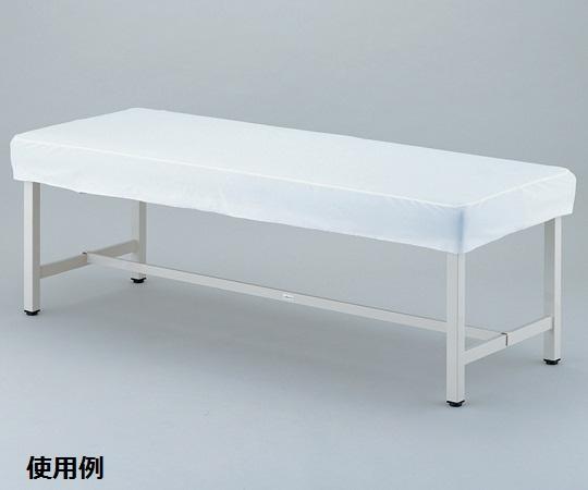 診察台カバー 600×1800用 ホワイト 夏はサラッと気持ちがよく、冬はフンワリと暖かい。