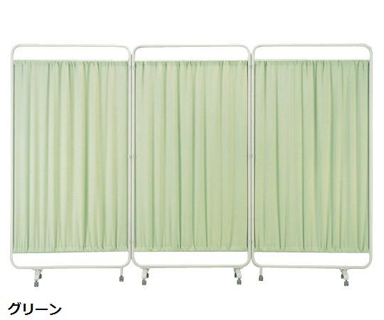 【送料無料/代引不可】クロスメディカルスクリーン(抗菌タイプ) 三連式 AM-633-CL 全6色