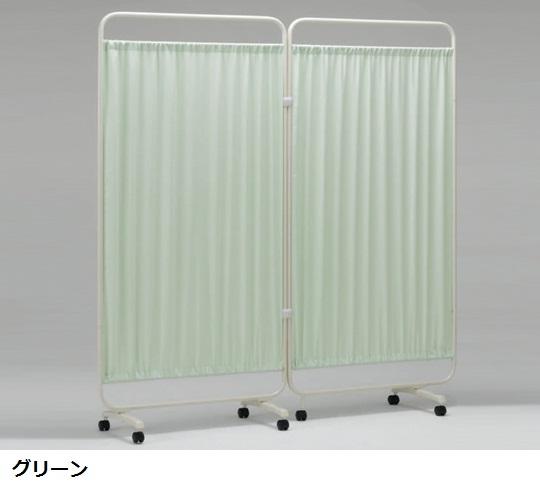 【送料無料/代引不可】クロスメディカルスクリーン(抗菌タイプ) 二連式(ギヤ連結タイプ) AMG-632-CL 全6色