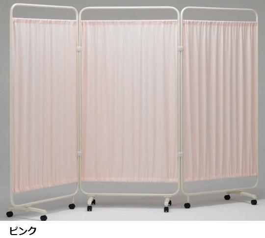 【送料無料/代引不可】クロスメディカルスクリーン(抗菌タイプ) 三連式(ギヤ連結タイプ) AMG-633-CL 全6色