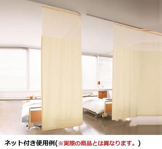 【送料無料/代引不可】ホスピタルカーテン  ネット無し 5000×1700(mm) ベージュ/ピンク/グリーン