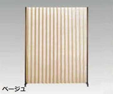 【送料無料/代引不可】衝立(アコーディオン) 290~1500×360×1800(mm) ベージュ/グレー AS-65