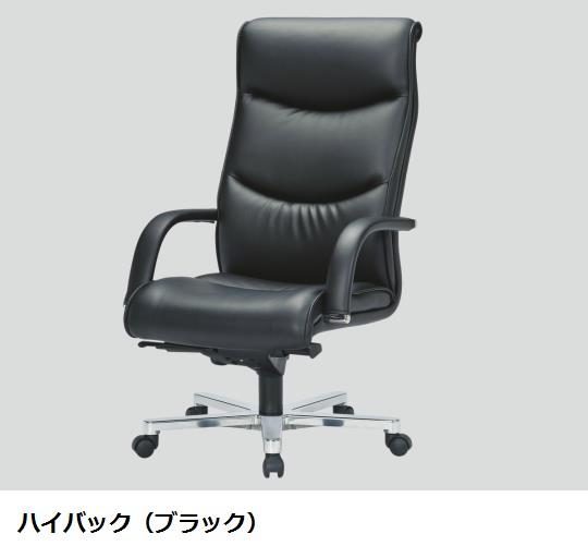 【送料無料/代引不可】エグゼクティブチェア ハイバック ビニールレザー張り ブラック/ダークブラウン RA-9255 (V8)