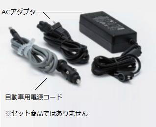 新鋭工業 交換部品(ミニックDC-2・セパDC-2共通) ミニックDC-2/セパDC-2用ACアダプター E7242-MW2 200191283