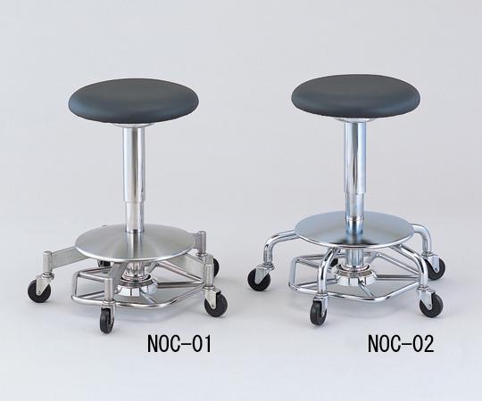 【送料無料/代引不可】サージカルチェアー 495×495×530~710(mm) NOC-02 手を使わずにペダル操作で容易に昇降