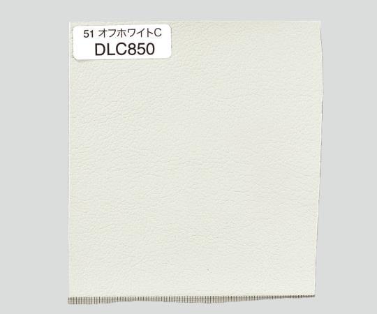 【送料無料/代引不可】スツール(患者用) キャスター オフホワイト/コーラルピンク/フラックスベージュ/アボカドグリーン/ターコイズブルー PCK-1100DL