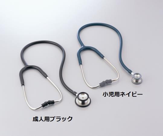 プロフェショナル聴診器 成人用/小児用 全5色